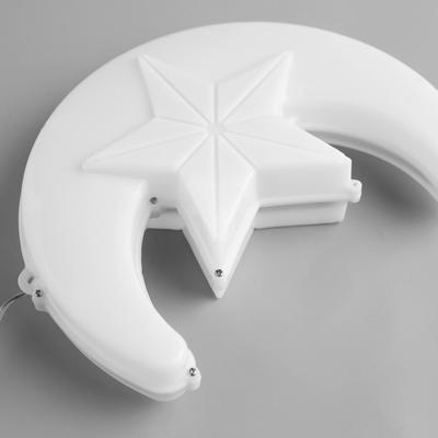 "Фигура уличная ""Месяц белый"", 23х17х5 см, пластик, 220В, 3 метра провод, фиксинг, БЕЛЫЙ"