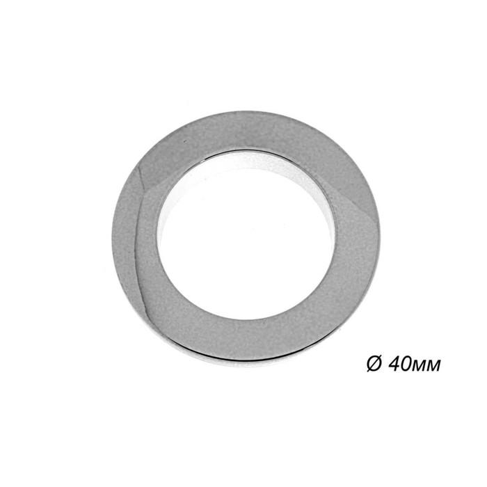 Люверсы для штор круглые (1 шт), d-40 мм, цвет серебряный