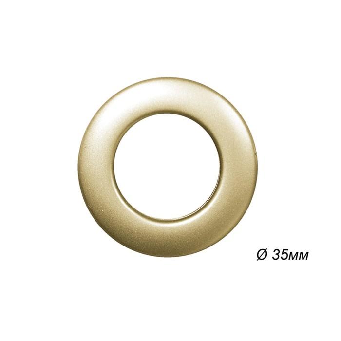 Люверсы для штор круглые (1 шт), d-35 мм, цвет золотой