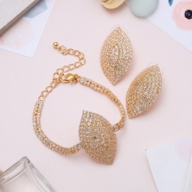 """Headsets 2 items: earrings, jewelry, """"Sophistication"""" ellipses, white gold, 45 cm"""