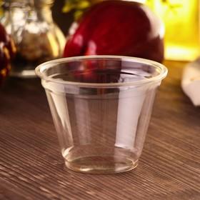 Стакан ПЭТ 200 мл, прозрачный, d=9,5 см, h=7,2 см Ош