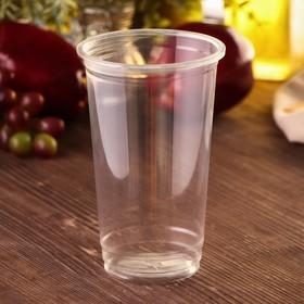 Glass PET 500 ml, transparent, d=9.5 cm, h=15.2 cm