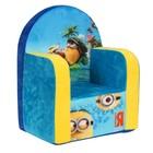 Мягкая игрушка-кресло «Миньоны»