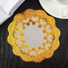 Салфетка ажурная ПВХ d=15 см, цвет золото