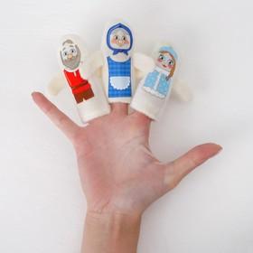 Пальчиковый театр «Снегурочка», набор: 3 персонажа, сценарий