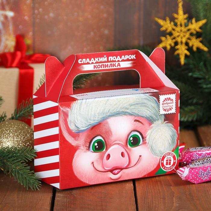 """Сладкий подарок-копилка с раскраской """"Свинюшка"""" СГ"""