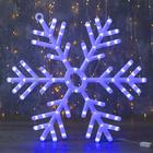 """Фигура """"Снежинка"""" d=57 см, пластик, 88 LED, 220V, СИНИЙ"""