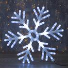 """Фигура """"Снежинка"""" d=60 см, пластик, 196 LED, бегущий эффект, 220V, БЕЛО-БЕЛЫЙ"""