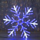 """Фигура """"Снежинка"""" d=60 см, пластик, 196 LED, бегущий эффект, 220V, СИНЕ-БЕЛЫЙ"""