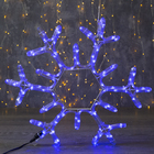 "Фигура дюралайт ""Снежинка"" 55х55 см, 120/20 LED, мерцание, 220V, СИНИЙ-БЕЛЫЙ"