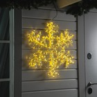 """Фигура дюралайт """"Снежинка"""" 80х80 см, 240/40 LED, мерцание, 220V, ТЕПЛЫЙ-БЕЛЫЙ"""