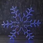 "Фигура неоновая ""Снежинка"" 85х85 см, 1080 LED, 220V, СИНИЙ"