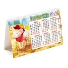 """Календарь-домик треугольный """"Год Свиньи. Свинка-пятнистая спинка"""" 2019 год, 18,8х13см"""