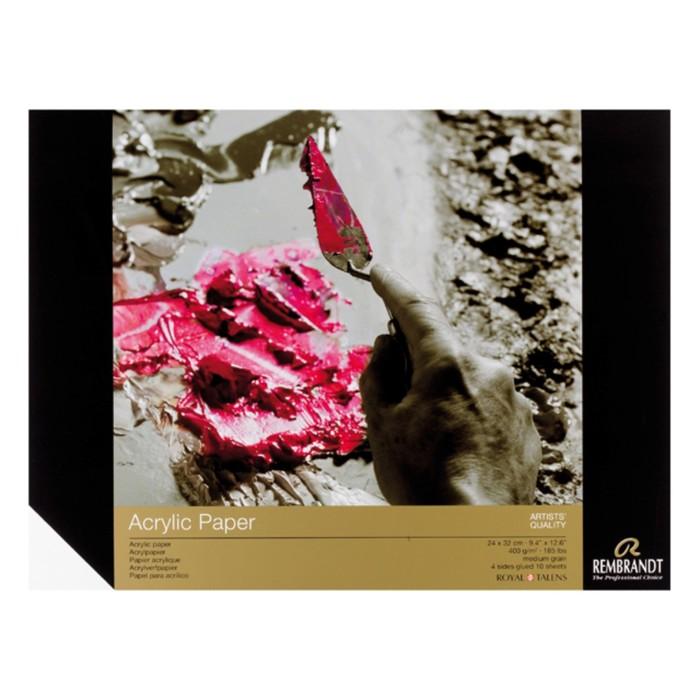 Альбом Акрил В4 240*320мм Royal Talens Rembrandt 10л склейка 400г/м²