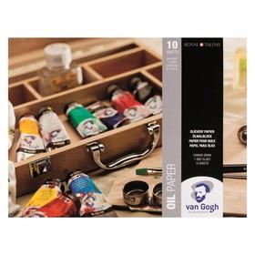 Альбом Масло В4, 240 х 320 мм, Royal Talens Van Gogh, 10 листов на склейке, 240 г/м²