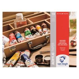 Альбом Акрил В4, 240 х 320 мм, Royal Talens Van Gogh, 10 листов на склейке, 370 г/м²