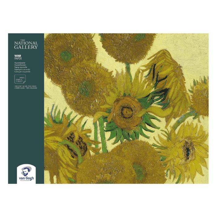Альбом Акварель хлопок+цел ХП А3 300*400 Royal Talens Van Gogh National Gallery 12л 300г/м скл   395
