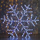"Фигура дюралайт ""Снежинка"" 80х80 см, 240/40 LED, мерцание, 220V, БЕЛЫЙ-СИНИЙ"