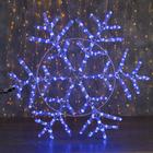 "Фигура дюралайт ""Снежинка"" 80х80 см, 240/40 LED, мерцание, 220V, СИНИЙ-БЕЛЫЙ"
