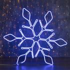 "Фигура неоновая ""Снежинка"" 67х67 см, 720 LED, 220V, СИНИЙ"