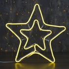 """Фигура неоновая """"Звезда двойная"""" 36х36 см, 240 LED, 220V, ТЕПЛЫЙ-БЕЛЫЙ"""