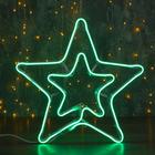 """Фигура неоновая """"Звезда двойная"""" 36х36 см, 240 LED, 220V, ЗЕЛЕНЫЙ"""