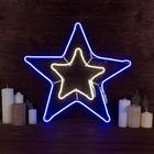 "Фигура неоновая ""Звезда двойная"" 51х51 см, 360 LED, 220V, БЕЛЫЙ-СИНИЙ"