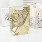 """Пакет подарочный, """"Зимний узор"""", с ручкой, металлизированный, zip lock, золотой, 20 х 19,5 см"""