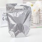 """Пакет подарочный, """"Зимний узор"""", с ручкой, металлизированный, zip lock, серебро, 20 х 19,5 см"""