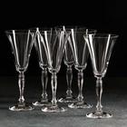 Набор бокалов для вина «Виктория», 230 мл, 6 шт