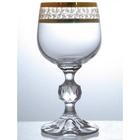 Набор бокалов для вина «Клаудия», 230 мл, 6 шт