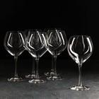 Набор бокалов для вина «София», 650 мл, 6 шт
