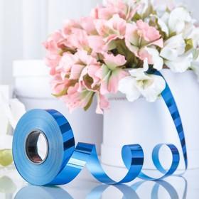 """Лента декоративная, """"Отражение-диагональ"""", синяя, 19 мм х 50 м"""