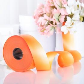 """Лента декоративная """"Слияние"""", переход цвета, оранжево-песочный, 48 мм х 100 м"""