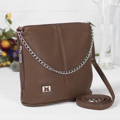 87c06b37f3b9 Сумка женская, отдел на молнии, наружный карман, флотер, цвет коричневый