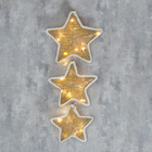 """Фигура ткань """"Звёзды"""" 25х30х35 см, 30 LED, 220 В"""