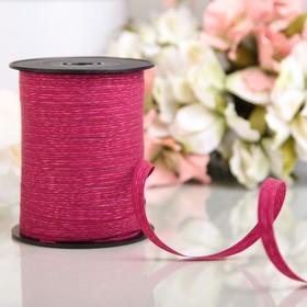 Лента декоративная, LYNN, двусторонняя, ярко-розовая, 10 мм х 250 м
