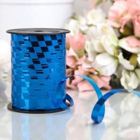 """Лента декоративная, """"Отражение-диагональ"""", синяя, 10 мм х 150 м"""