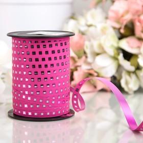 Лента декоративная BOSTON reflex, розовый, 10 мм х 150 м