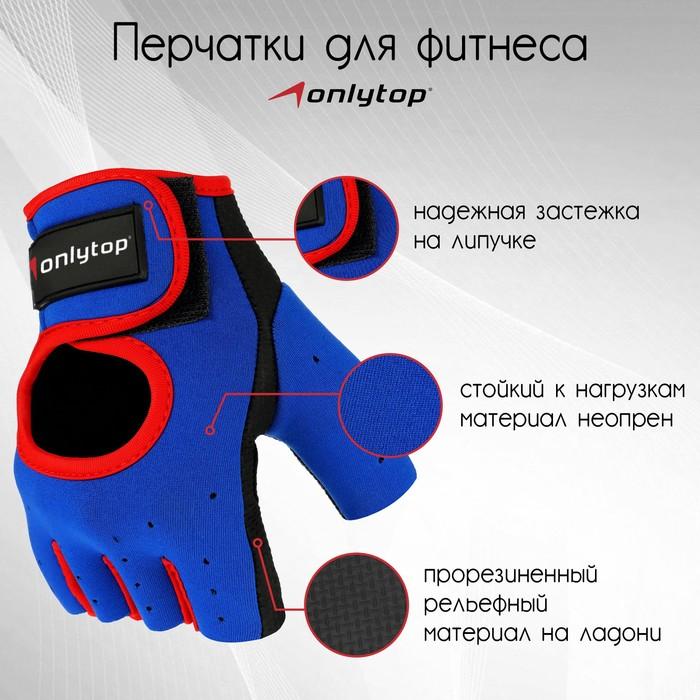 Перчатки спортивные, размер М, цвет чёрно-розовый
