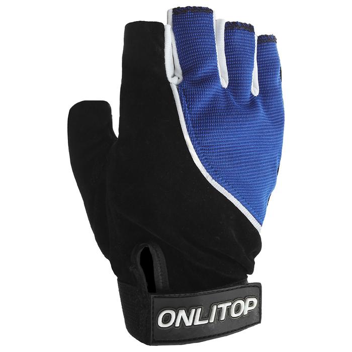 Перчатки спортивные, размер XL, цвет чёрно-синий