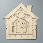 """Ключница для декора """"Сказочный домик"""" из фанеры 23х23 см (набор 2 детали)"""