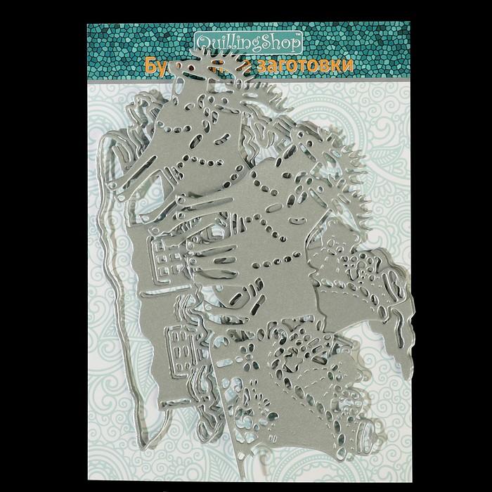"""Фигурные вырубки """"Зимняя сказка-1"""" (набор 4 шт) 11,5х10, 10,7х6,3 см серебро"""