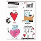 "Stickers ""Love"" 11 × 15 cm"