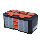 Органайзер для инструментов Grand, 3 секции, цвет черно-оранжевый
