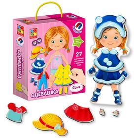 Магнитная игра-одевашка «Соня»