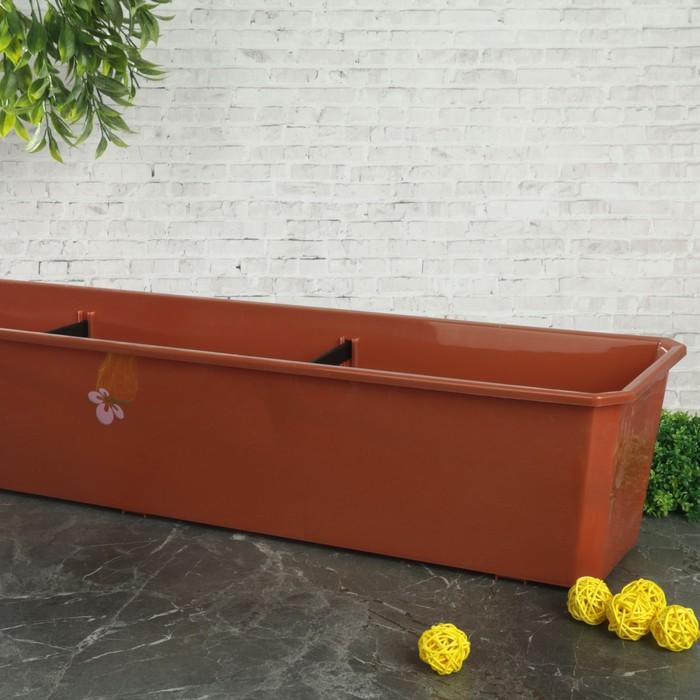 Ящик балконный 80 см, цвет терракотовый