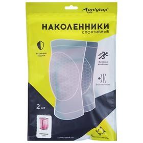 Наколенники детские, 5-8 лет, цвет розовый