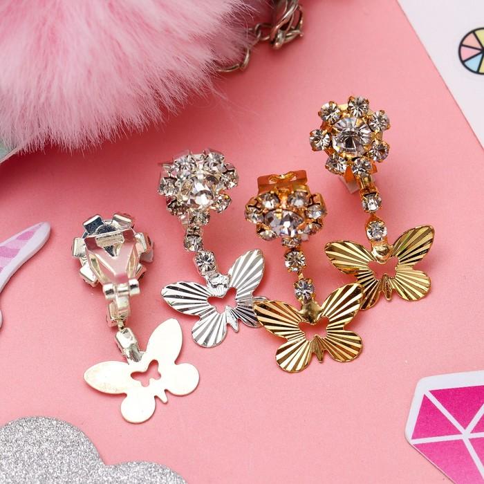 """Клипсы """"Выбражулька"""" принцесска, бабочки с цветочком, цвет МИКС"""