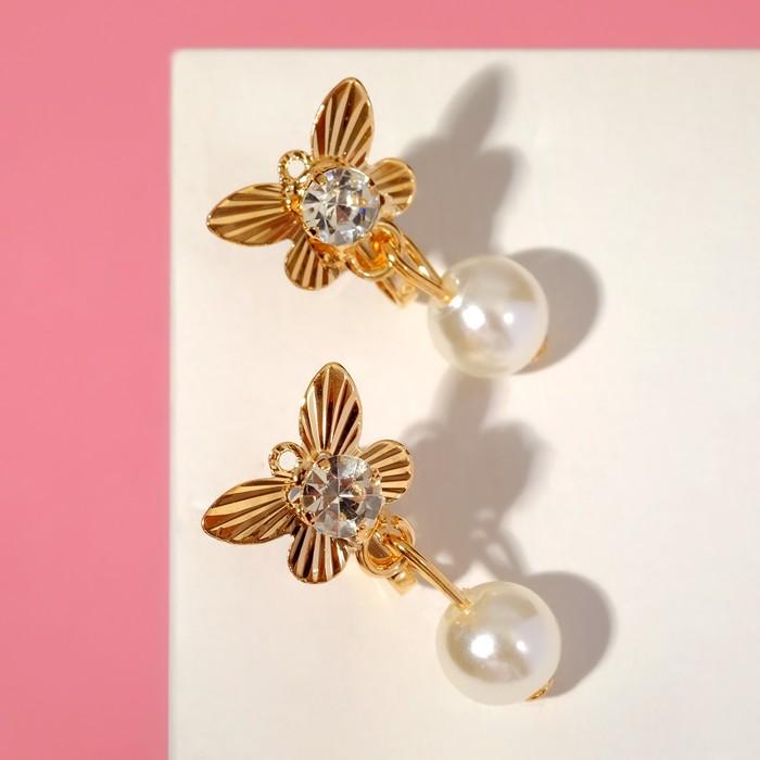 """Серьги детские """"Выбражулька"""" принцесска, бабочки с бусиной, цвет МИКС (1 шт.)"""